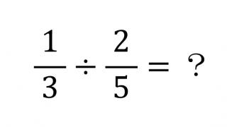分数の割り算はなぜひっくり返してかけるのか?その理由を説明する3つの教え方【逆数をかける理由】