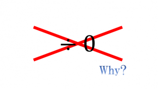 ゼロで割ってはいけない理由を割り算の定義から考えるとこうなる