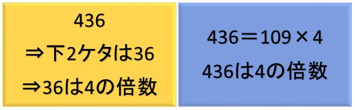4bais