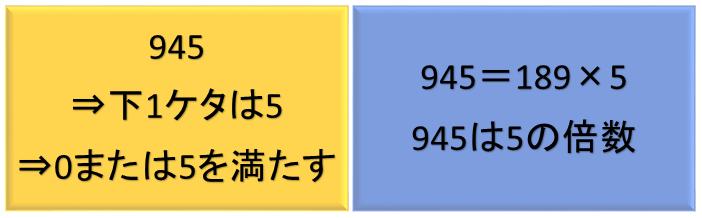 5bais