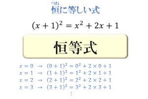 分数の割り算はなぜひっくり返してかけるのか その理由を説明する3つの